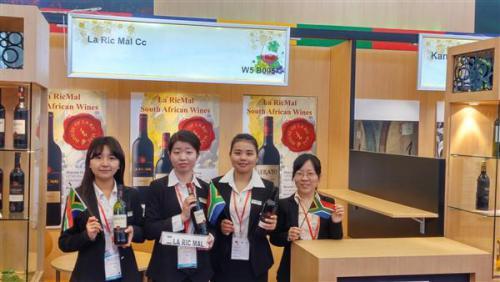 Sial China 2015-11
