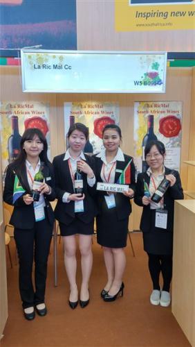 Sial China 2015-19