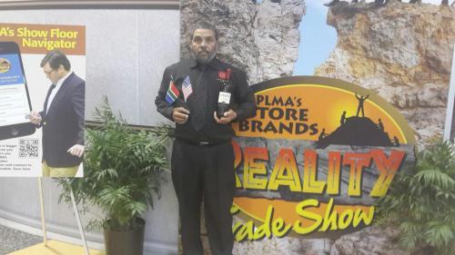 2014 PLMA Trade Show