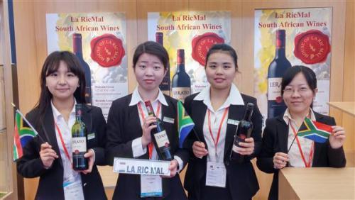 Sial China 2015-10