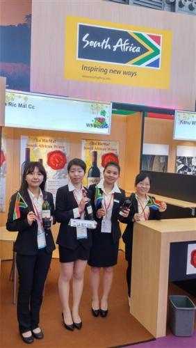 Sial China 2015-13