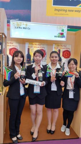 Sial China 2015-15