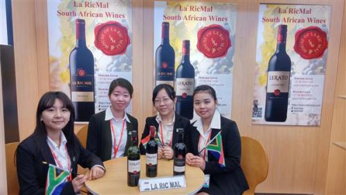 Sial China 2015-16